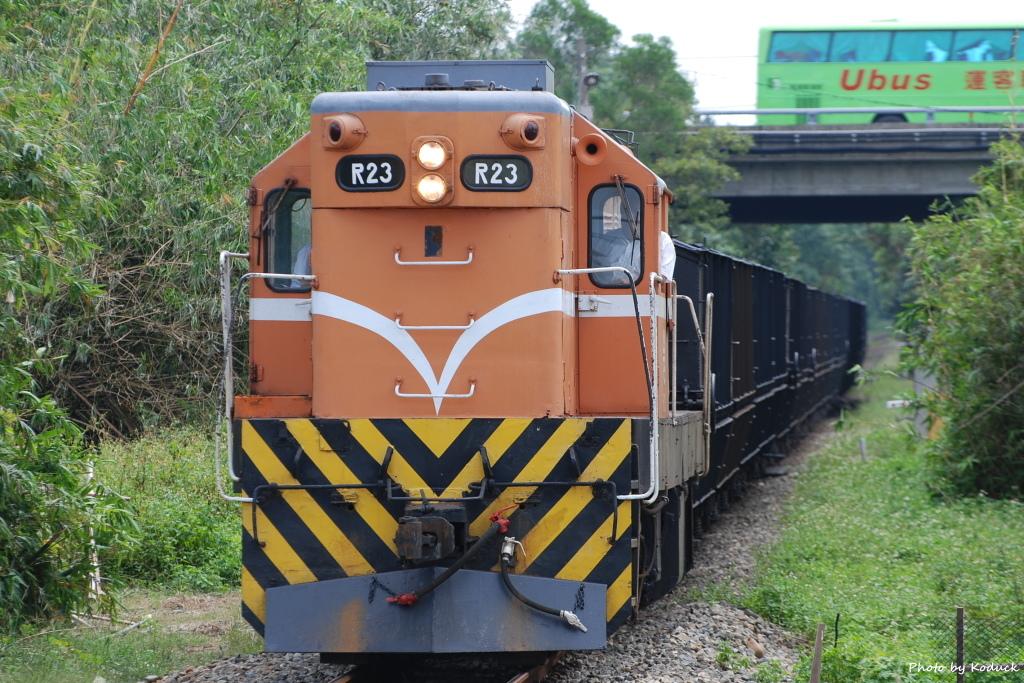 林口線貨列(007K+500_1902次煤列)_3_20071011.JPG