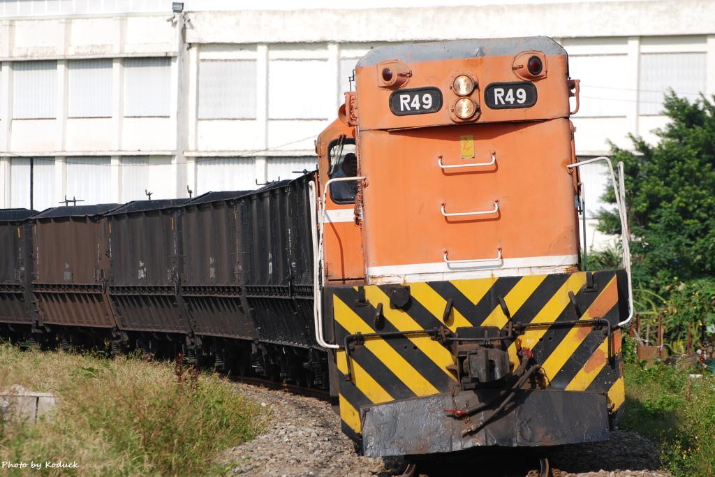 林口線貨列(001K+200_1909次煤列)_3_20071003.JPG