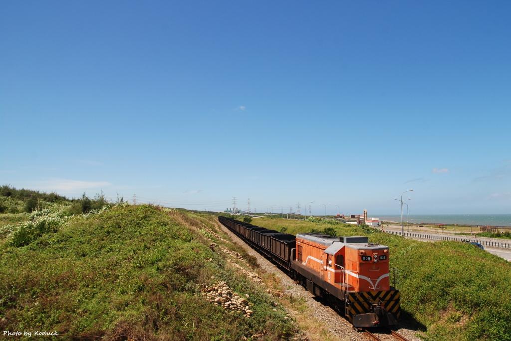 林口線貨列(016K+500_1902次煤列)_5_20070929.JPG