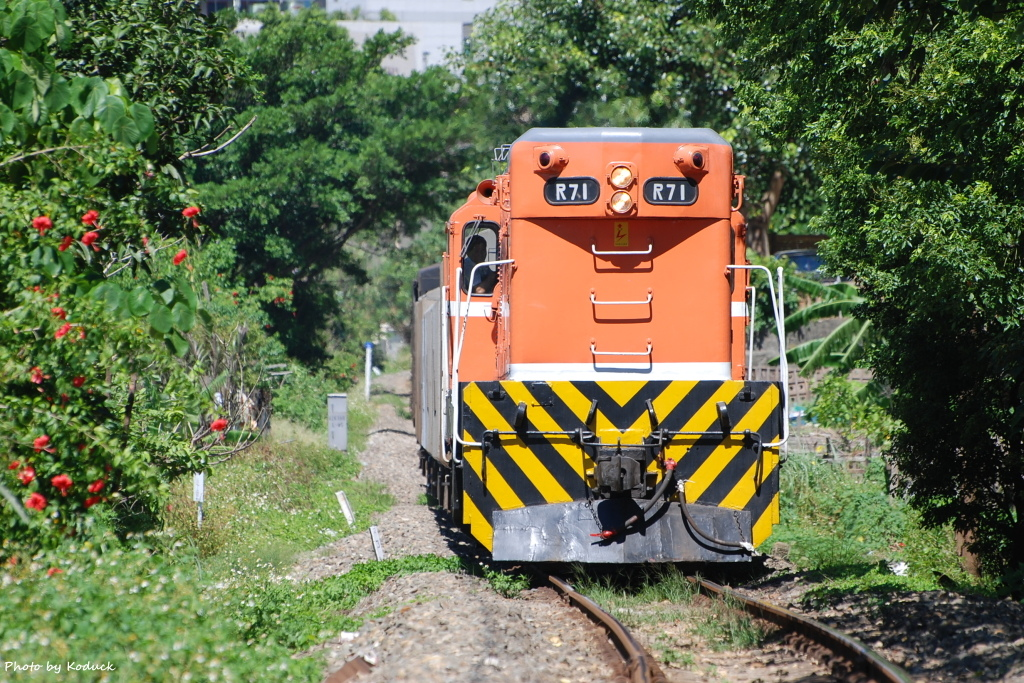 林口線貨列(002K+400_1872次貨列)_1_20070929.JPG