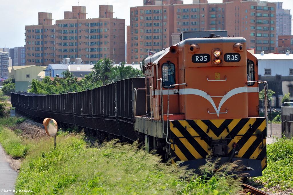 林口線貨列(009K+700_1902次煤列)_1_20070927.JPG