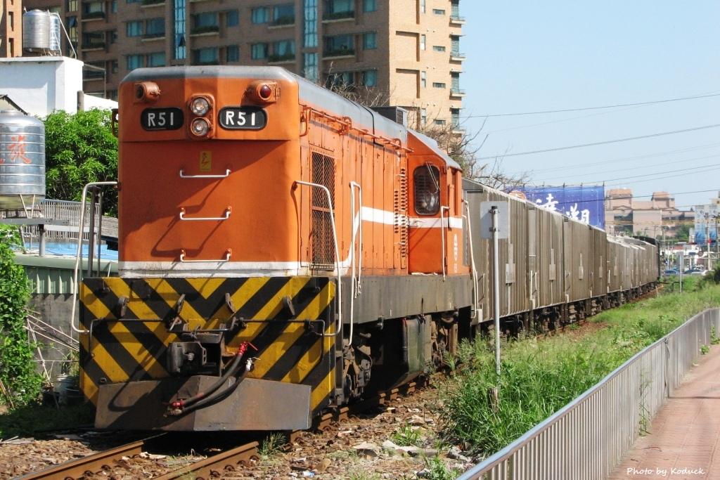林口線貨列(008K+253_1872次貨列)_2_20060718.JPG