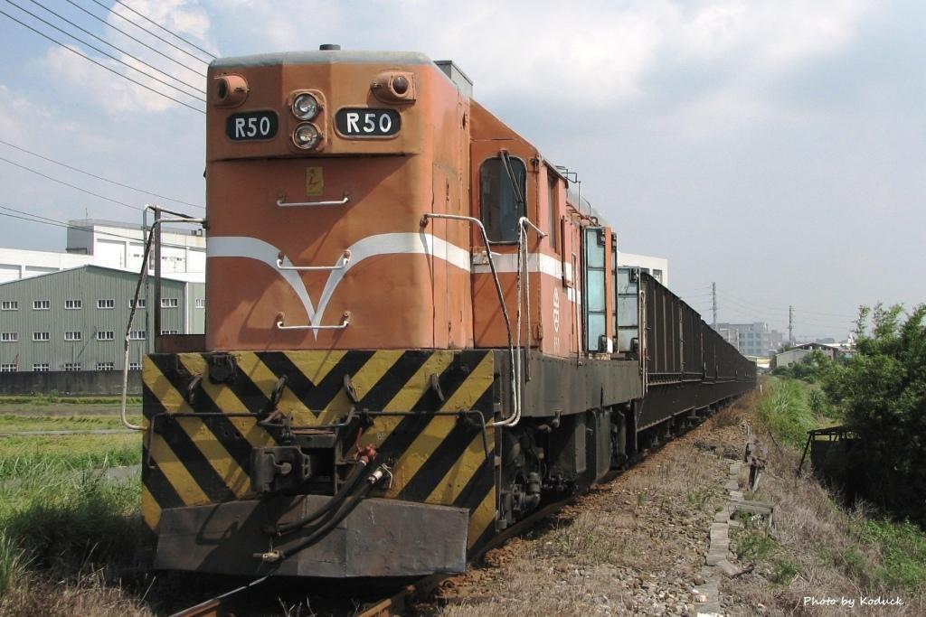 林口線貨列(015K+600_1904次煤列)_1_20050723.jpg