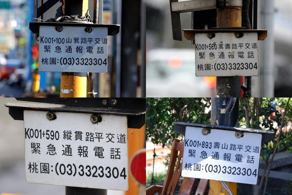 林口線平交道_1_20171225.jpg