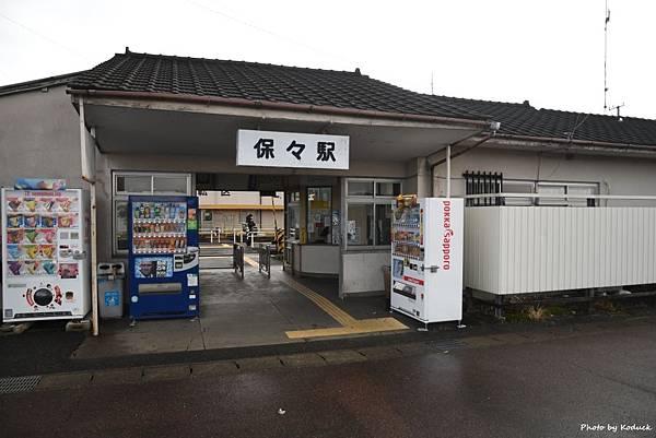 三岐鐵道三岐線保保站_1_20171123.jpg