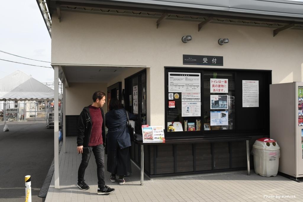 津山鐵道館_3_20171125.jpg