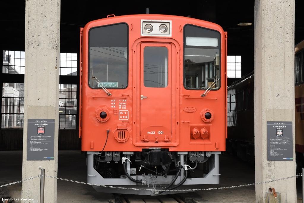 津山鐵道館_12_20171125.jpg
