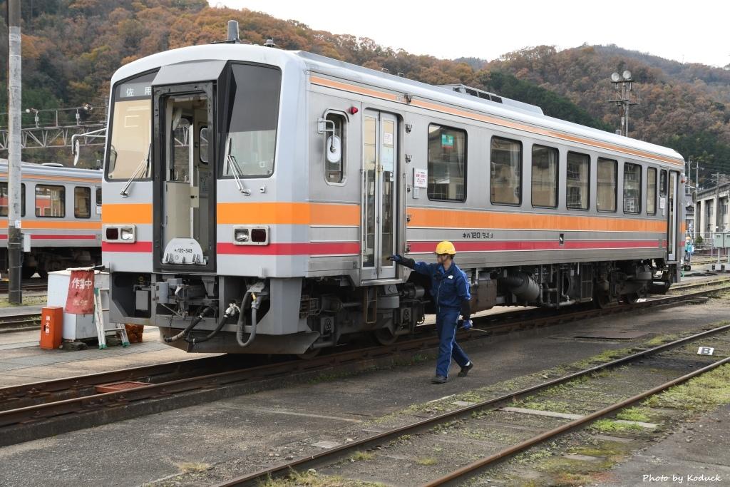津山鐵道館_46_20171125.jpg