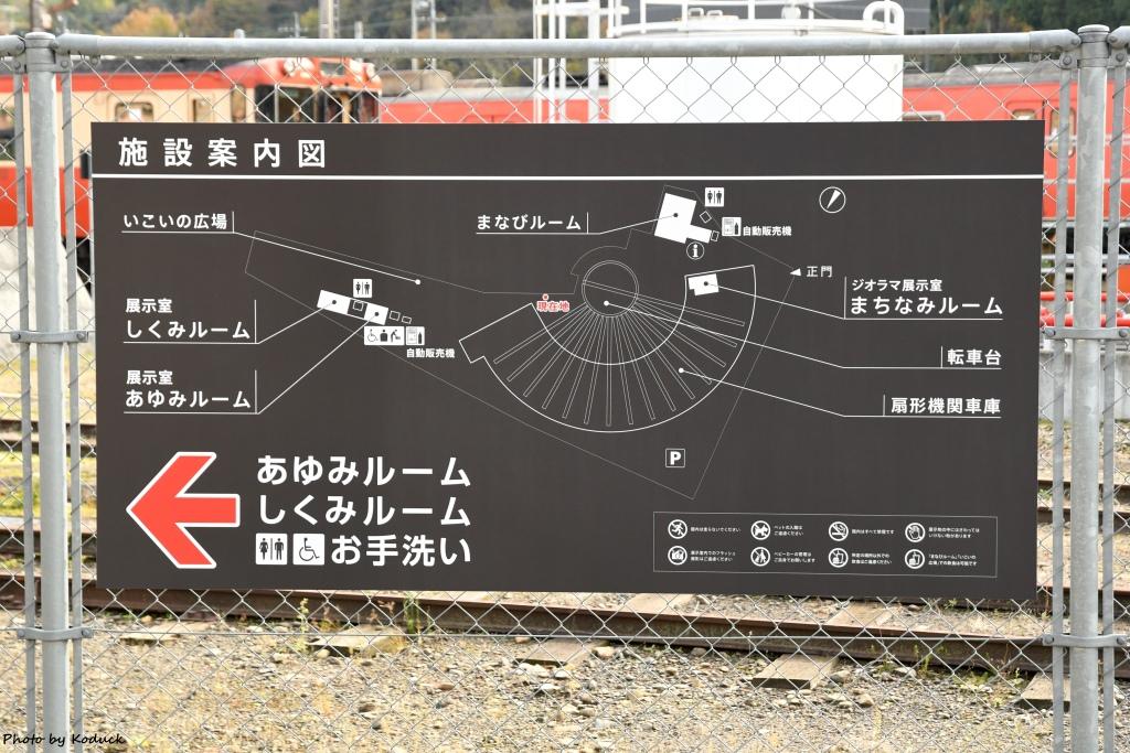 津山鐵道館_49_20171125.jpg