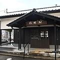 JR九州九大本線夜明站_1_20180212.JPG