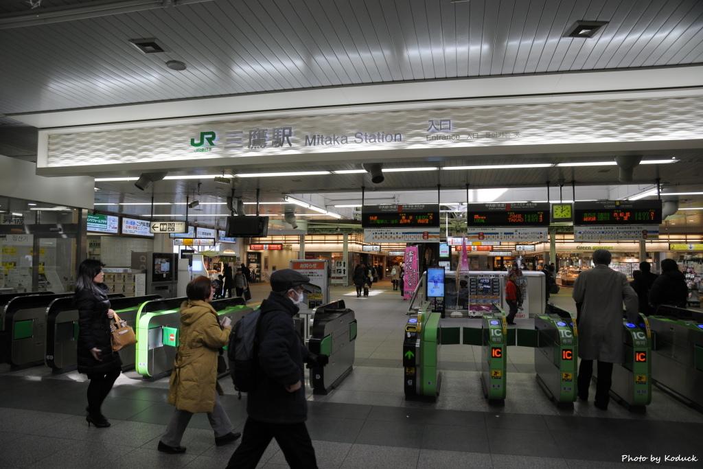 JR東日本三鷹站_1_20150204.JPG