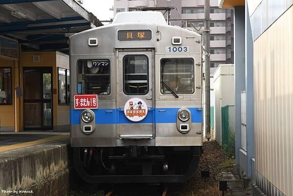 水間鐵道_5_20171122.jpg