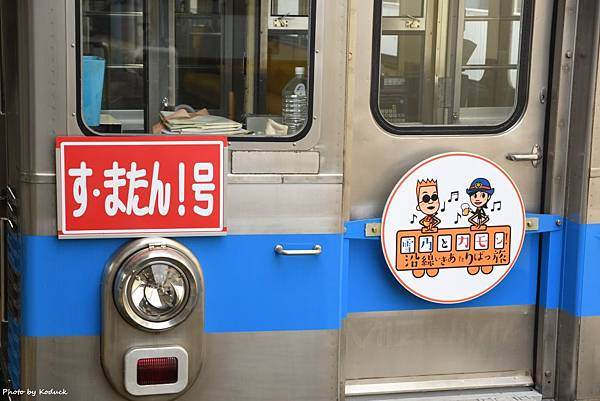 水間鐵道_7_20171122.jpg