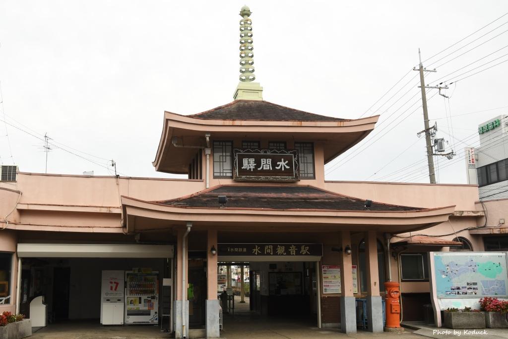 水間鐵道_14_20171122.jpg