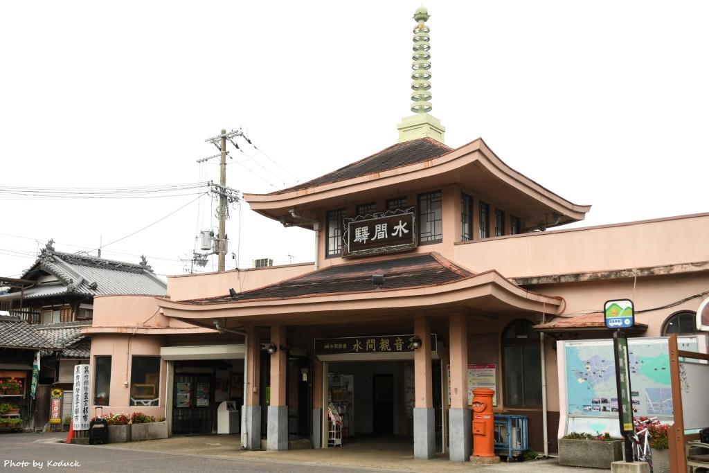 水間鐵道_15_20171122.jpg