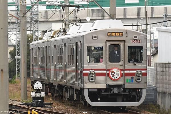 水間鐵道_19_20171122.jpg