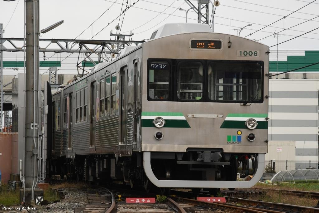水間鐵道_25_20171122.jpg