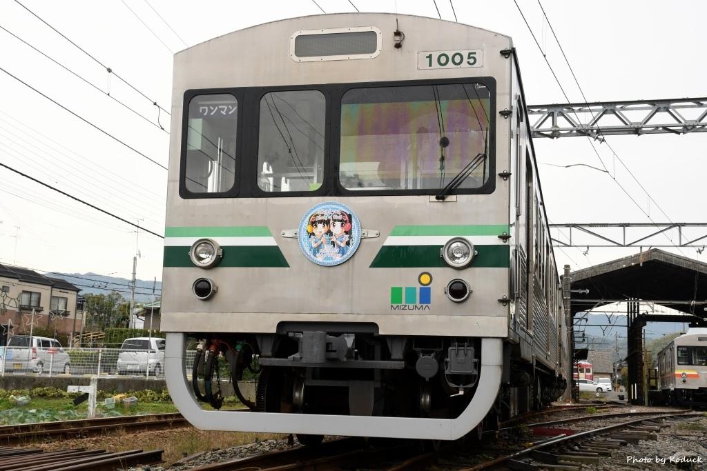 水間鐵道_29_20171122.jpg