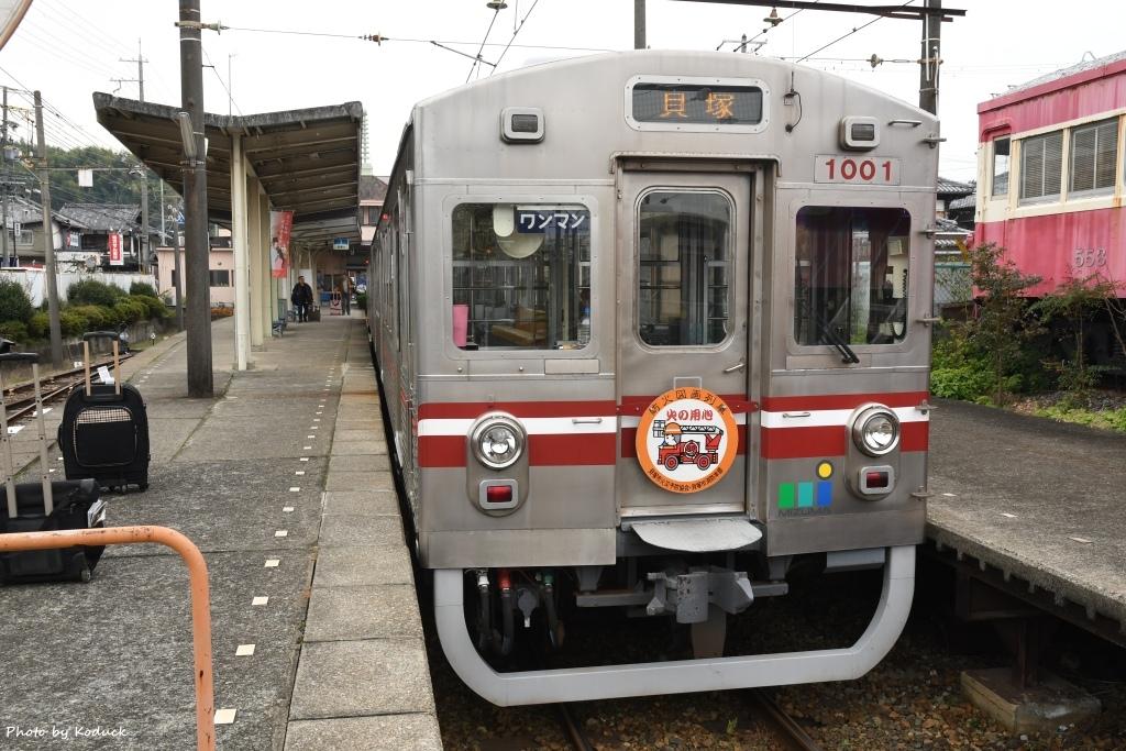水間鐵道_35_20171122.jpg