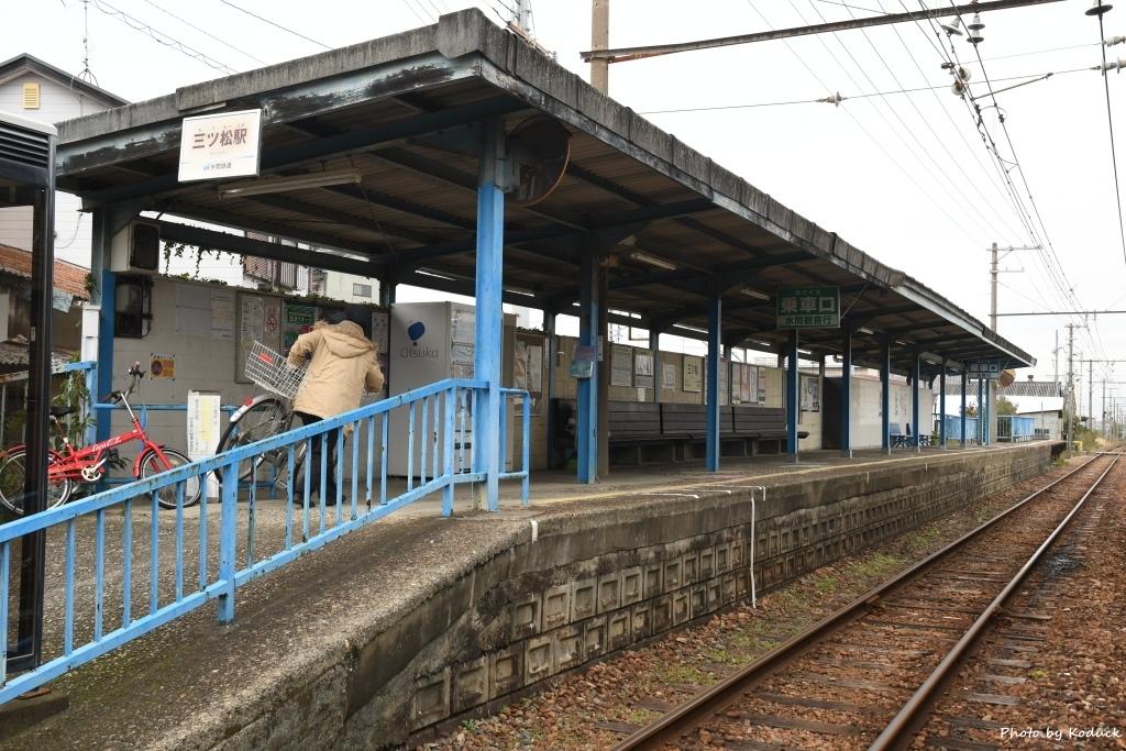 水間鐵道_37_20171122.jpg