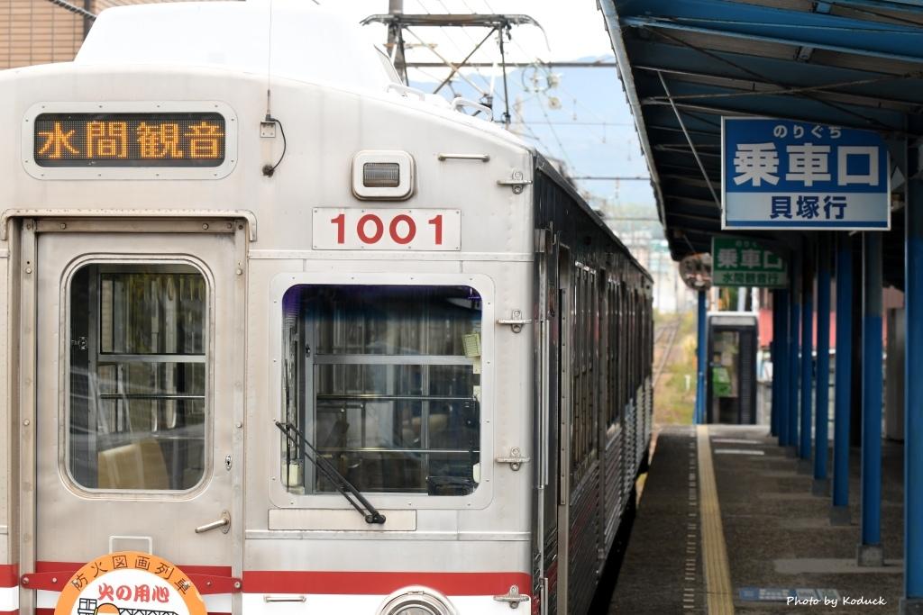 水間鐵道_43_20171122.jpg