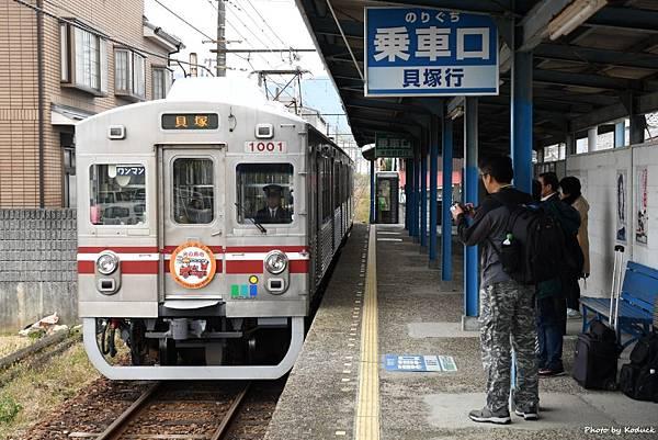 水間鐵道_44_20171122.jpg