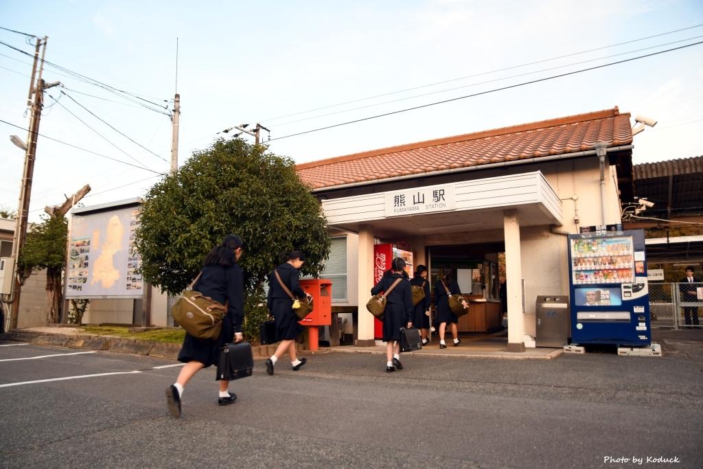 JR西日本山陽本線熊山站_1_20171125.JPG