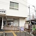 南海電鐵和泉大宮站_1_20171122.JPG