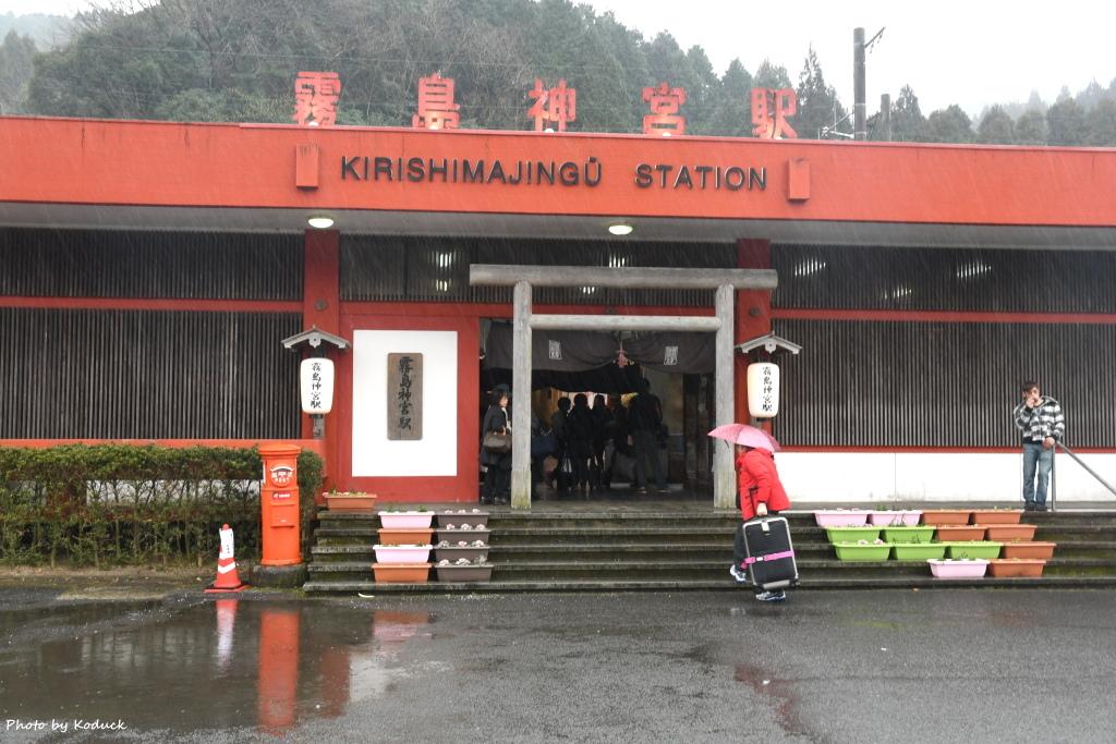 JR九州日豐本線霧島神宮站_1_20180210.JPG