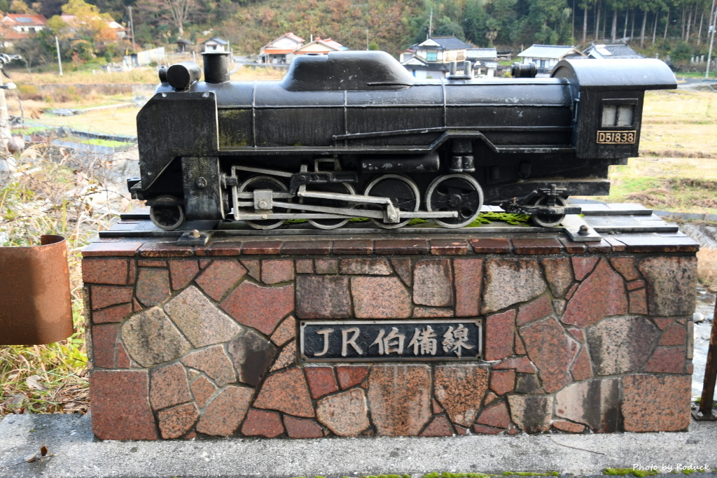 JR伯備線_3_20171124.JPG