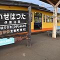 三岐鐵道伊勢治田站_1_20171123.JPG