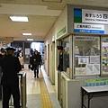 四日市Asunarou鐵道四日市站_1_20171123.JPG