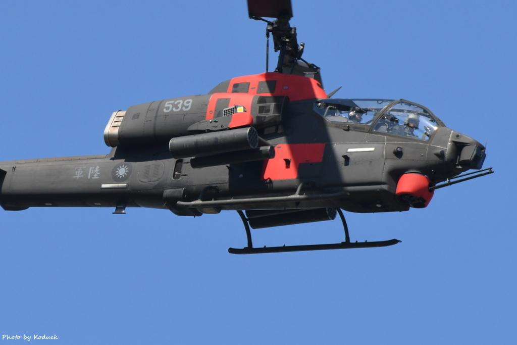ROC Army AH-1W SuperCobra(539)@RCDI_1_20181002.JPG