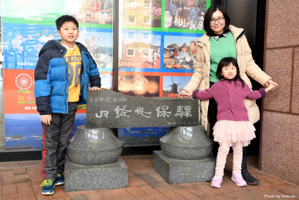 JR九州佐世保站_1_20180214.JPG