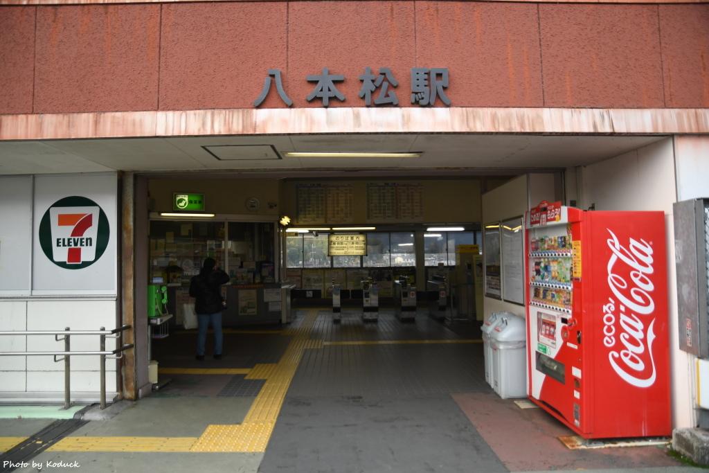 JR西日本八本松站_1_20171126.JPG