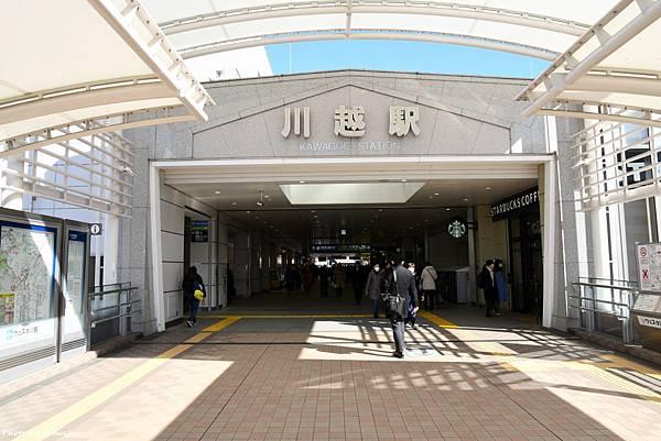 JR東日本川越站_1_20190201.JPG
