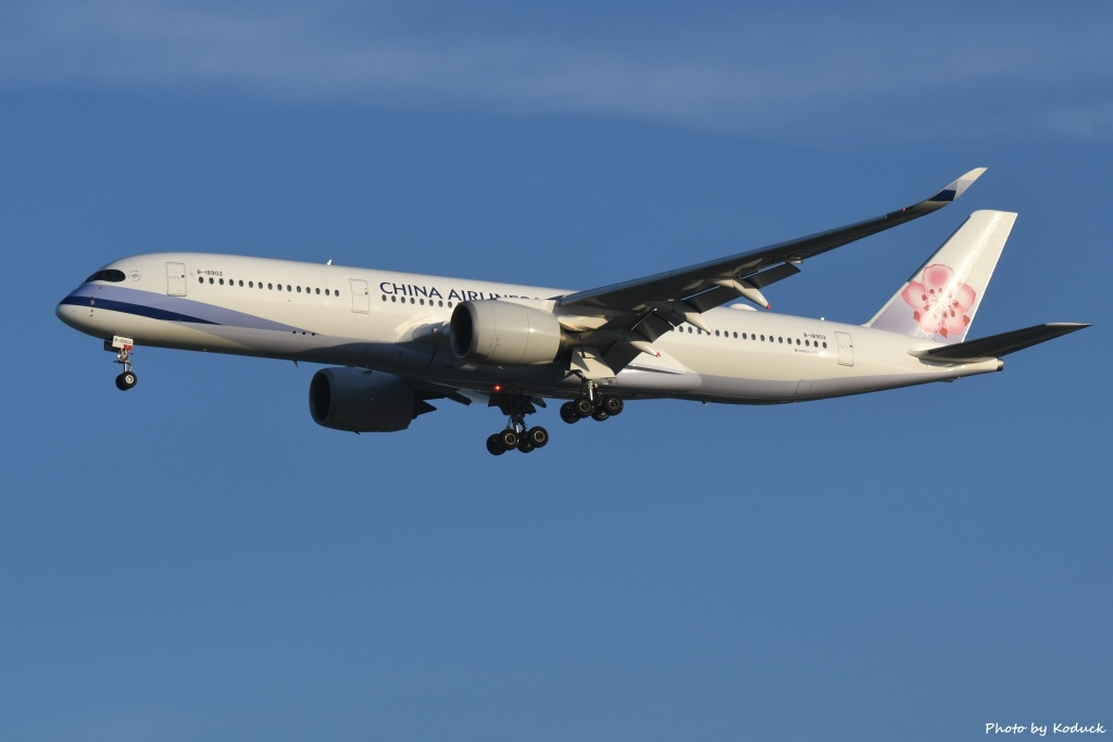 China Airlines A350-941(B-18902)@RCTP_1_20190806.JPG