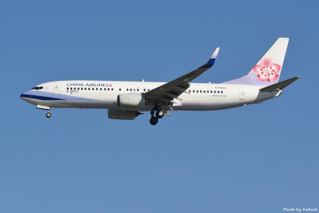 China Airlines B737-8Q8(WL)(B-18653)@RCTP_1_20190806.JPG