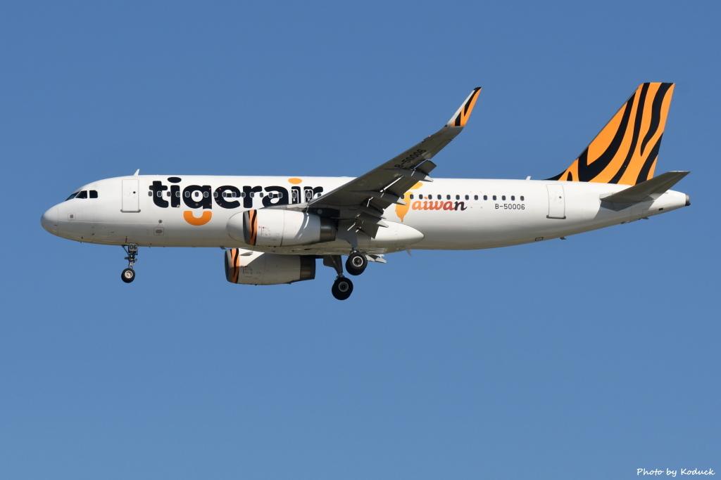 Tigerair Taiwan A320-232(WL)(B-50006)@RCTP_1_20190806.JPG