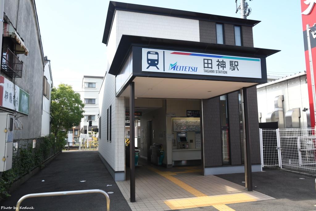 名古屋鐵道各務原線田神站_1_20190603.JPG