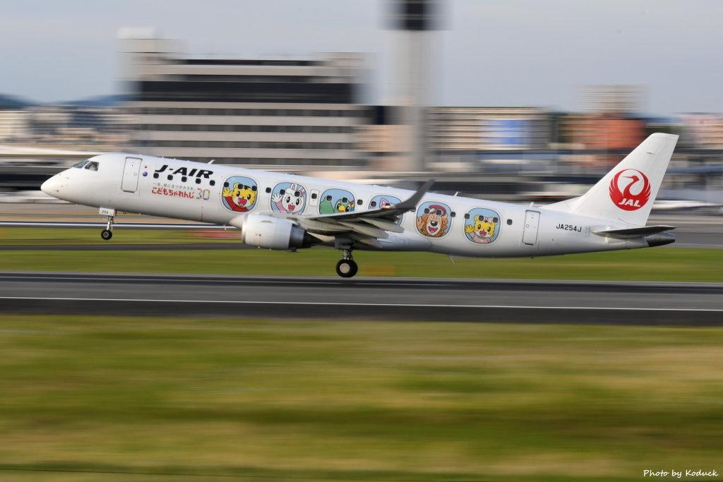 J-Air ERJ-190STD (ERJ-190-100)(JA254J)@ITM_1_20190601.JPG