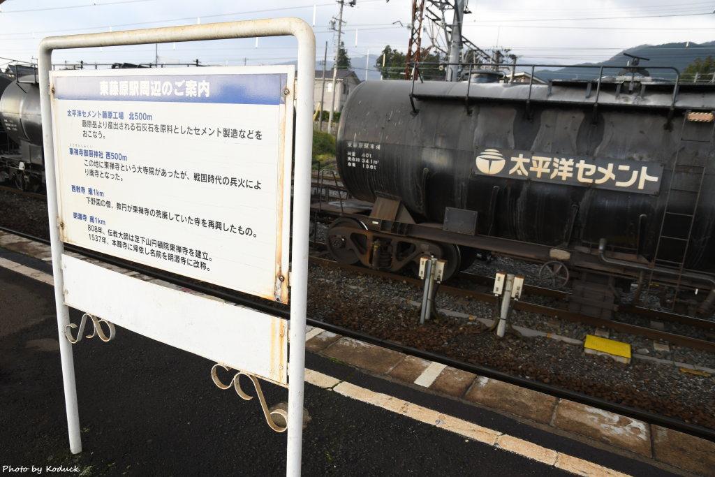 三岐鐵道_29_20171123.JPG