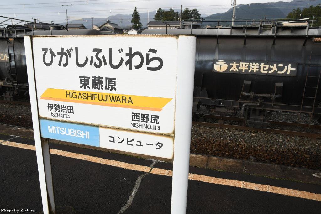 三岐鐵道_30_20171123.JPG