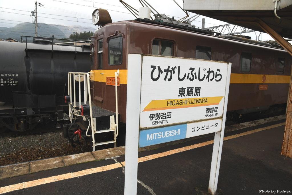 三岐鐵道_45_20171123.JPG