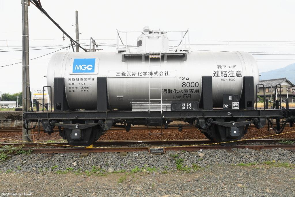 三岐鐵道_8_20190605.JPG