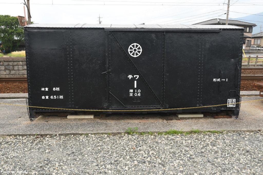 三岐鐵道_12_20190605.JPG