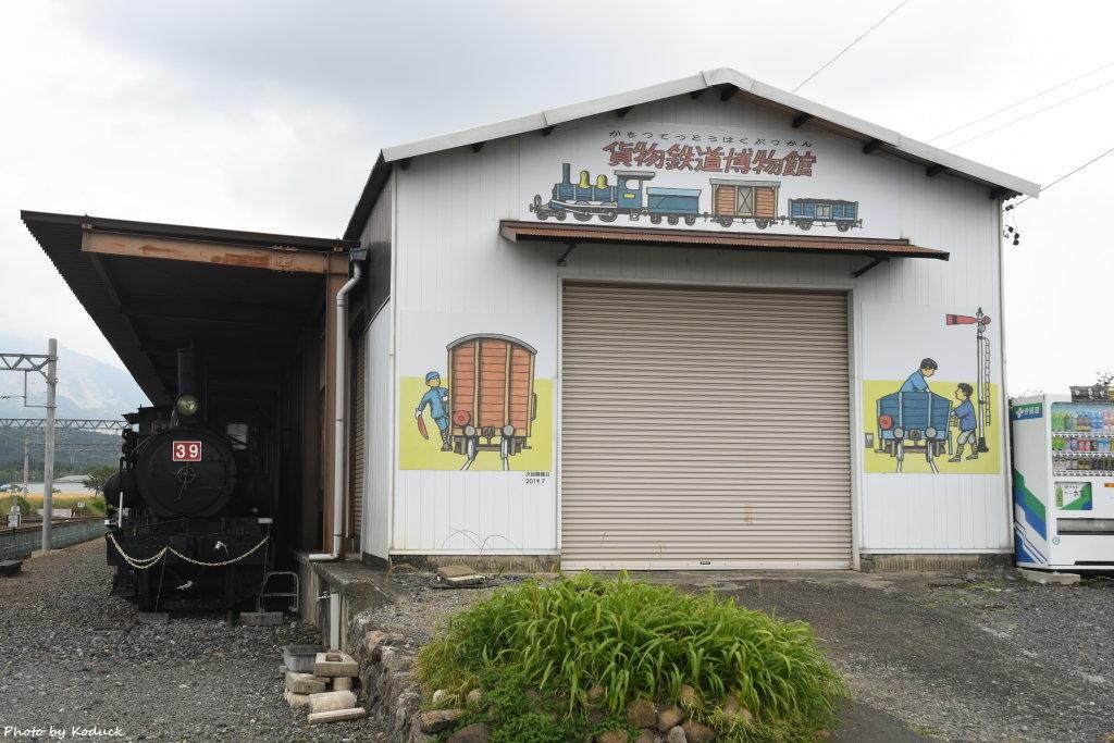 三岐鐵道_16_20190605.JPG