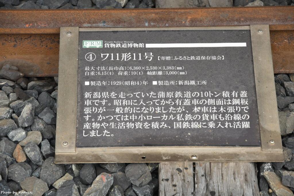 三岐鐵道_21_20190605.JPG