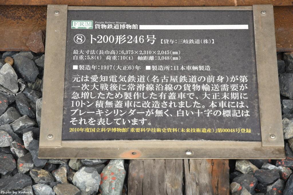 三岐鐵道_22_20190605.JPG