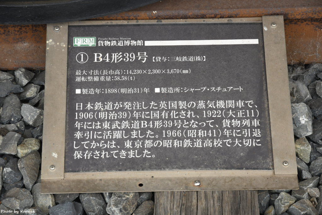 三岐鐵道_25_20190605.JPG